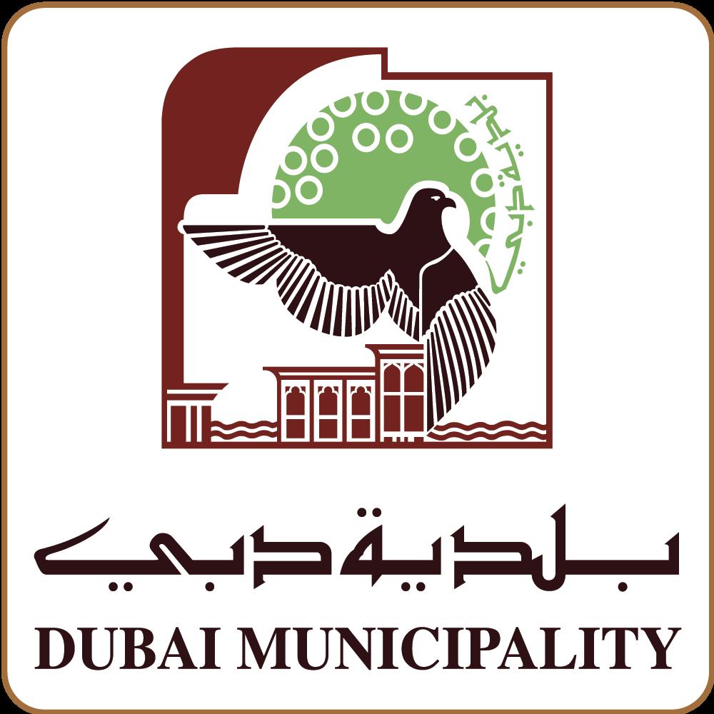 بلدية دبي تطلق المرحلة الثالثة من مشروع مدينتي بيئتي